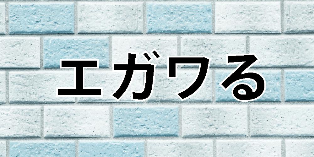 2171728_q_8 (1)