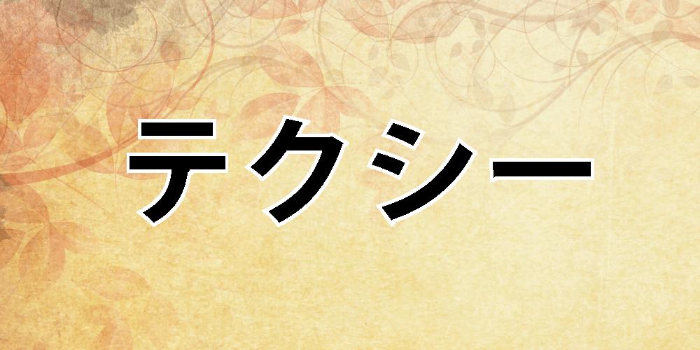 2171737_q_9 (1)