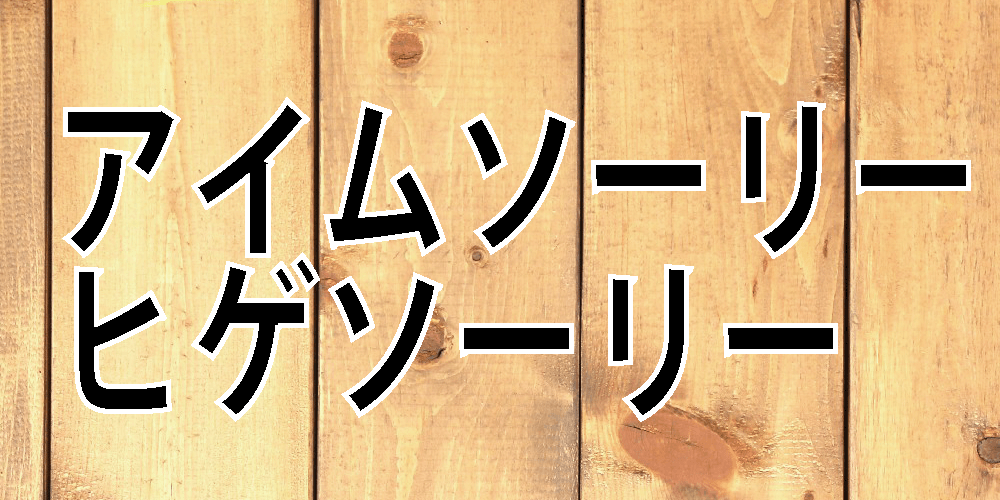 2171918_q_20 (1)