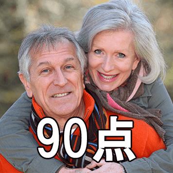 2552016_90 (1)