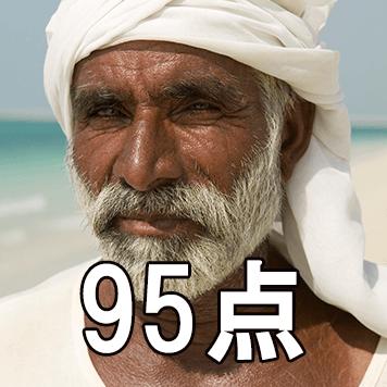 2552038_95 (1)