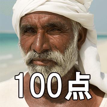2552059_100 (1)