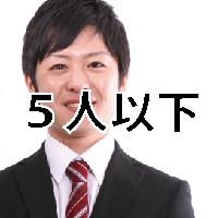 q_9_2