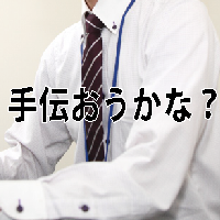 q_2_4