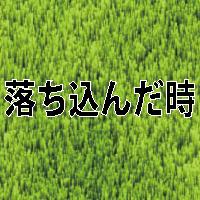 q_7_1