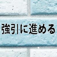 q_8_2