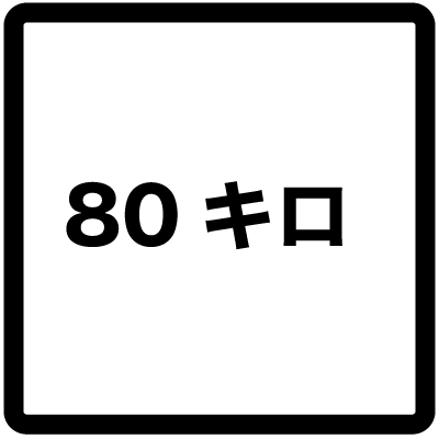Q19_1