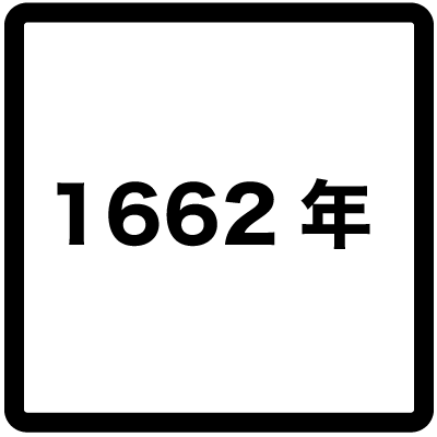 Q20_2