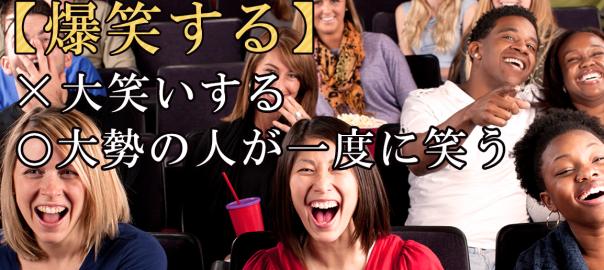 よく耳にするけど実は間違っている日本語24選