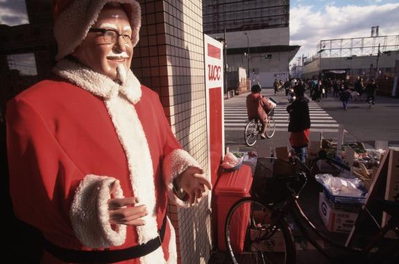 KFC-Christmas-AAFH002133-575-