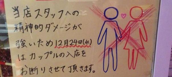 【スタッフ思いの店長の決断】意外すぎる笑撃の出来事12選