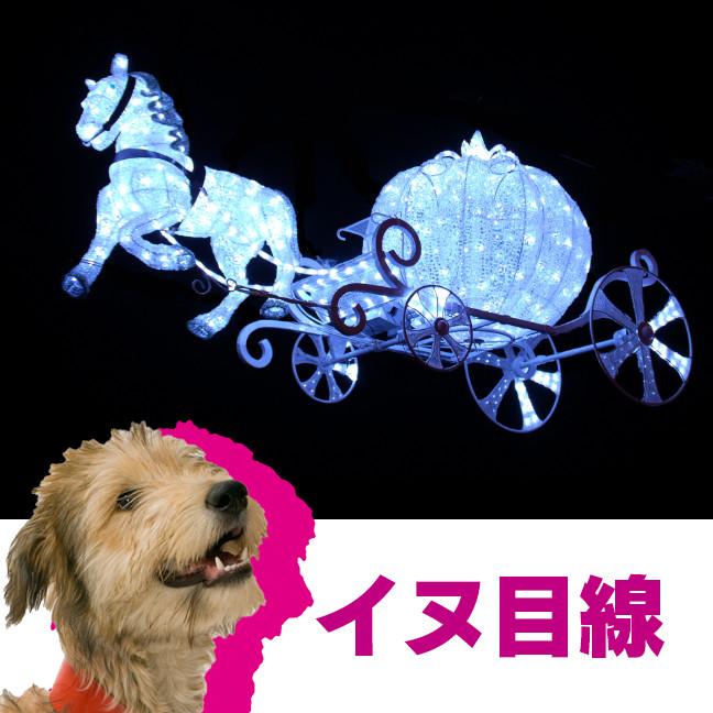 15_ペットキャリー→カボチャの馬車_2