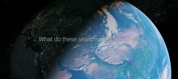 今年の世界を総ざらい。2014年をGoogle検索で振り返る(01:32)