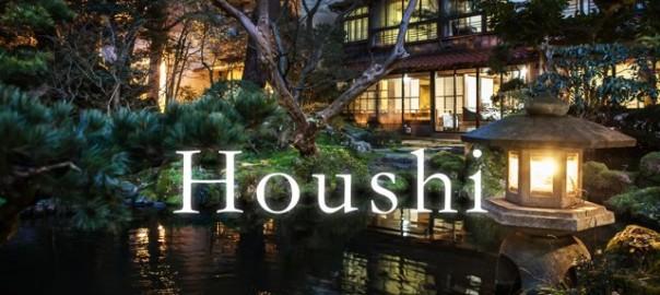 【海外カメラマンが撮った】1300年の歴史を持つ日本の旅館『法師』
