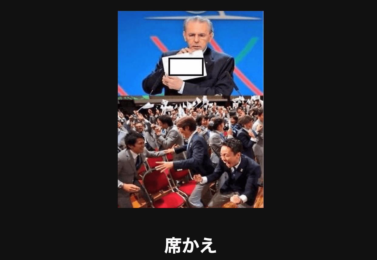 笑える画像大喜利6