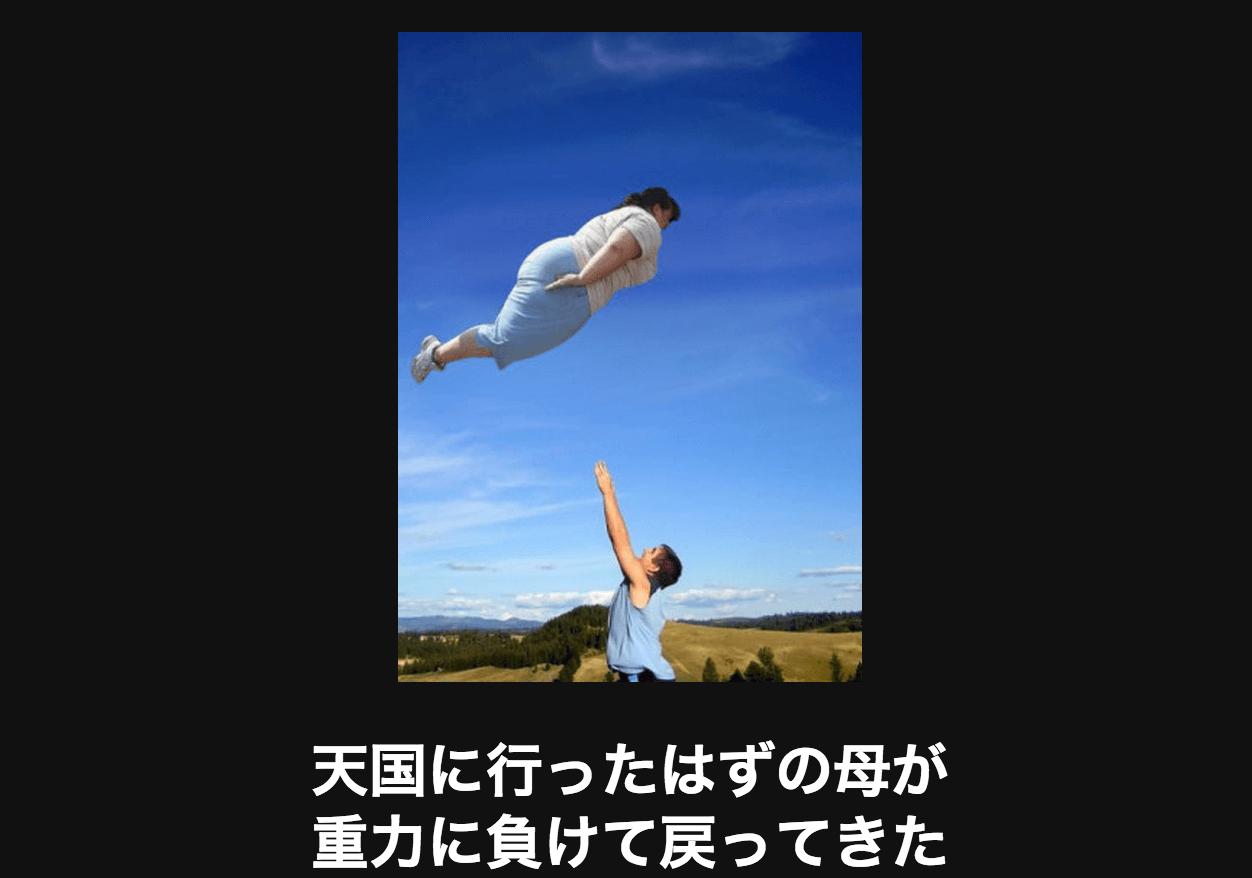笑える画像大喜利7