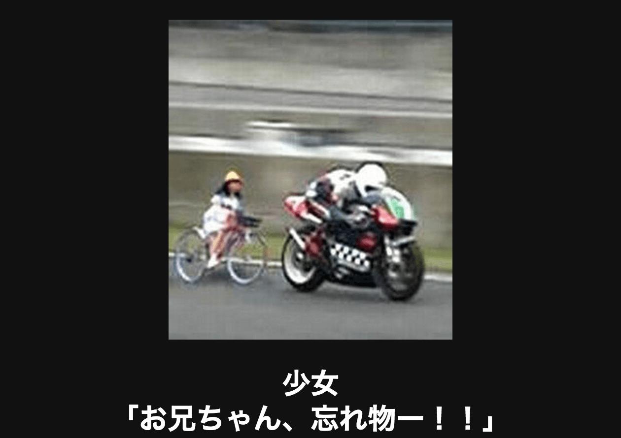 笑える画像大喜利8