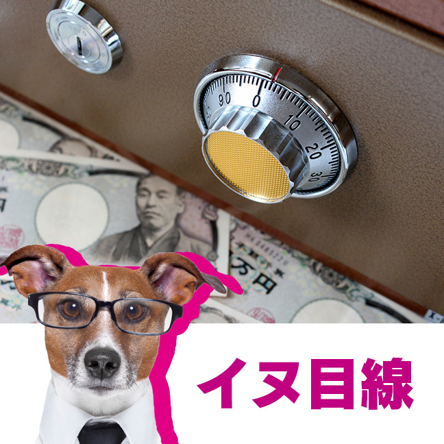 14_地面→金庫_2