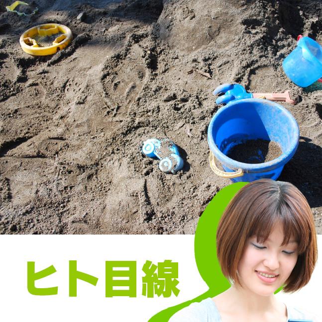 14_地面→金庫_1