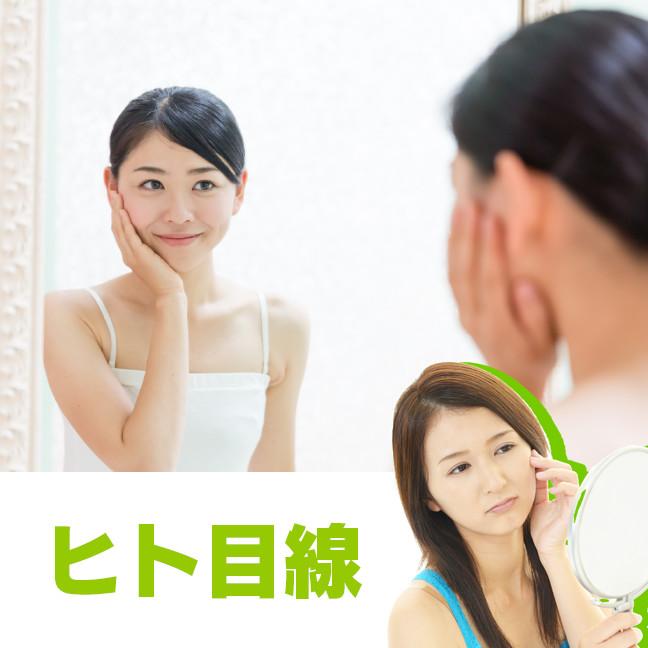 12_鏡に映った自分→宇宙人_1