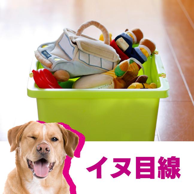 4_洗濯物→宝箱_2
