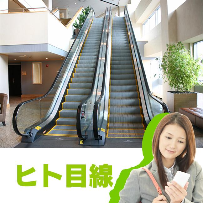 13_階段→何か恐怖の存在_1