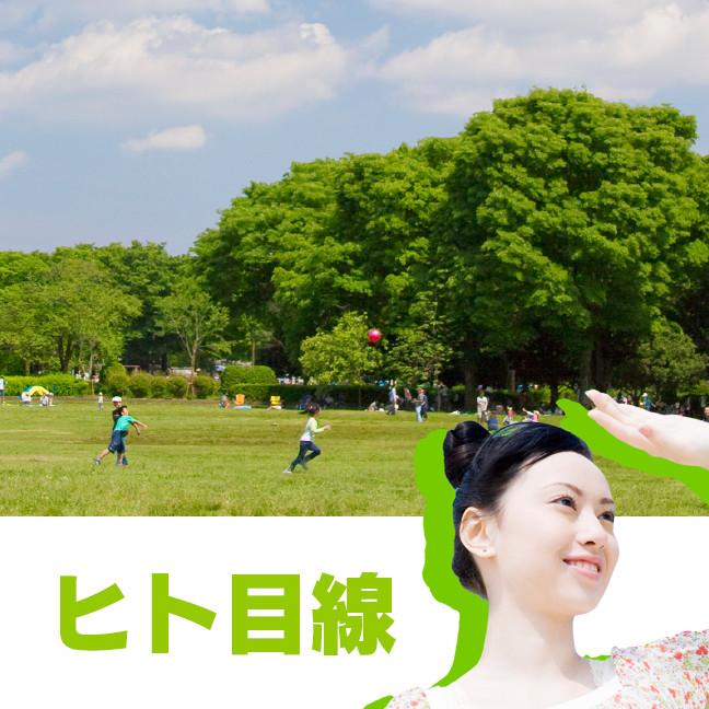 2_公園→遊園地_1