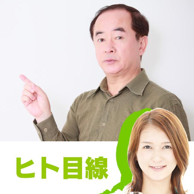 9_ご主人→絶世の美女or美男子_1