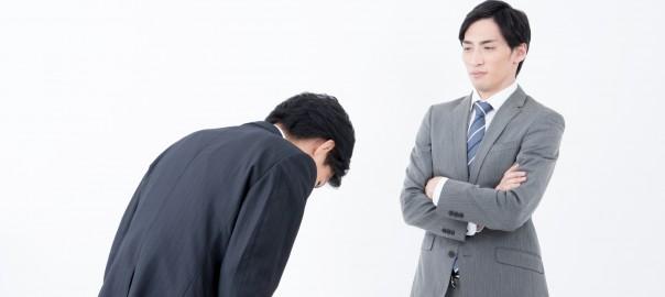 「すみません」はNG!反省の気持ちが伝わる謝罪 5つのコツ