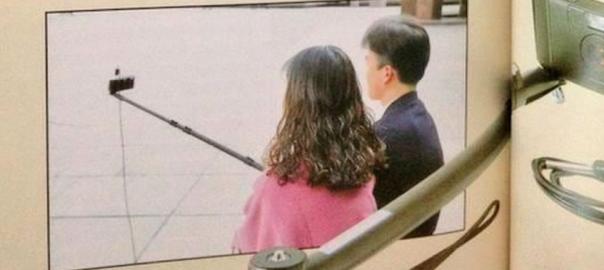 自撮り棒は1990年代に日本で発明されていたことが判明