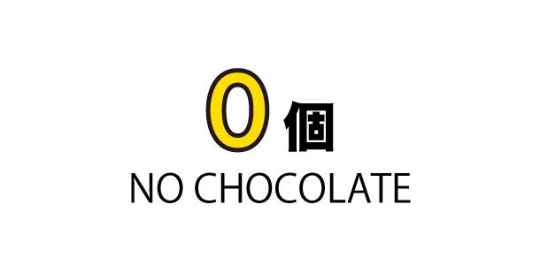 0_choco