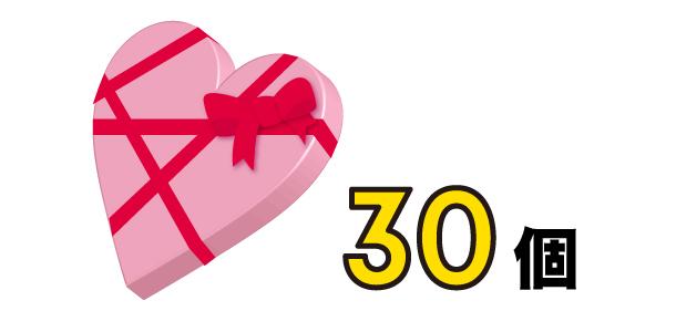 30_choco