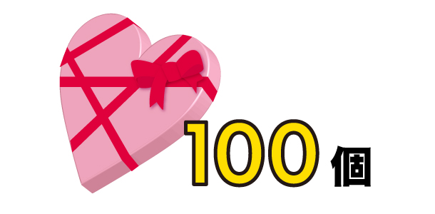 100_choco