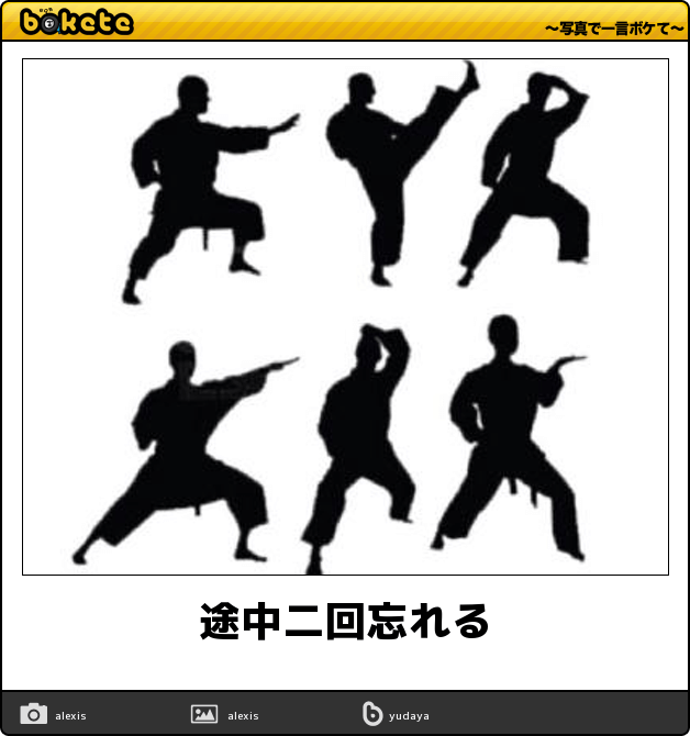 1 (4) (1)