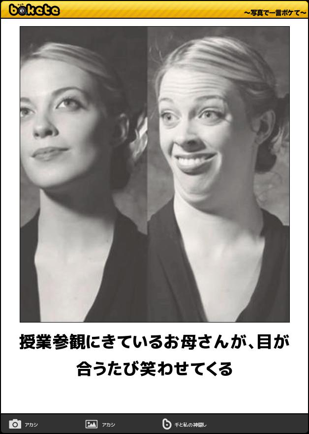 1 (10) (1)