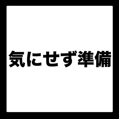 Q14_2