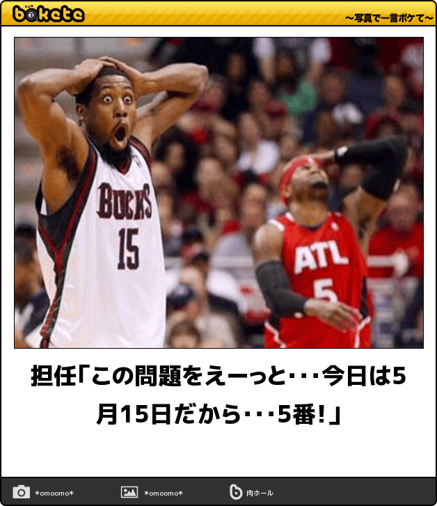 1 (9) (1)