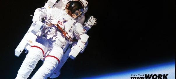 時代はここまで来たか!最近のバイトでは無重力を体験できるらしい