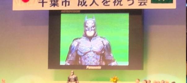 【私の周りは笑顔に溢れている】チバットマンが成人式に参上し新成人たちを激励