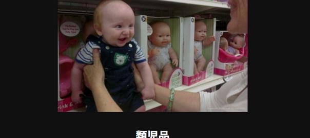 【カワイイからって侮れない】子供の画像を使った秀逸な大喜利14選