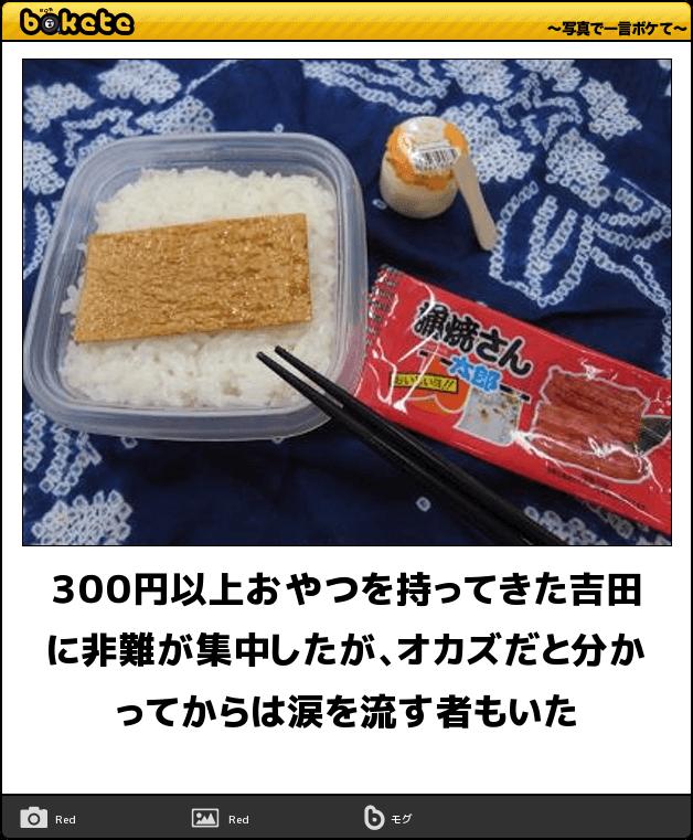 1 (8) (1)