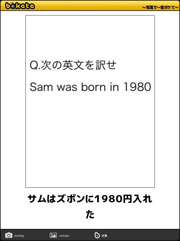 1 (14) (1)