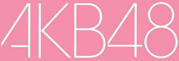 AKB48_Logo_Yoko_Version