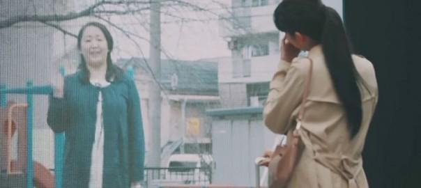 【離れていても心はつながる】上京する娘へ送る母親のビデオメッセージに涙(4:45)