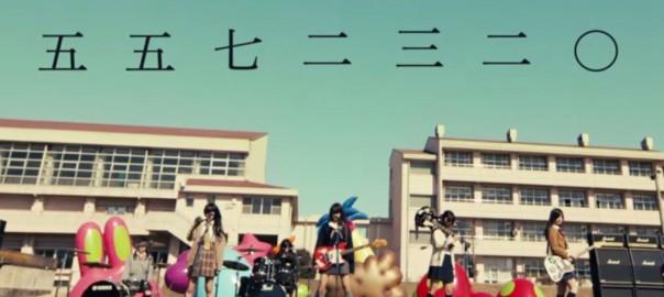 謎の女子中学生覆面バンド!ゲリラライブで明かした衝撃の正体とは?