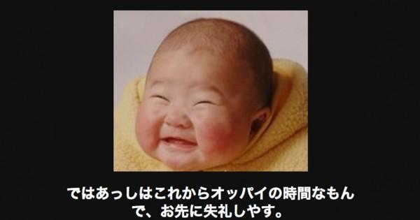 【電車では危険です】秀逸すぎる子供の画像大喜利12選
