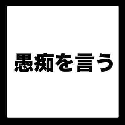 q10−5