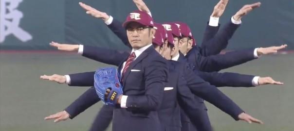 【千手観音ボール】須藤元気率いる『WORLD ORDER』が始球式で大好投 (2:48)