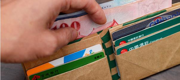 【30分で完成!】スタバの紙袋でオリジナル財布を作ろう!