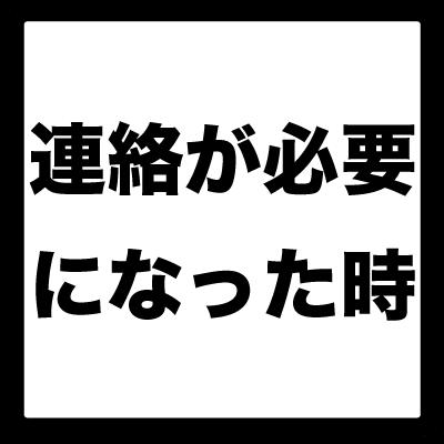 2Q2_4